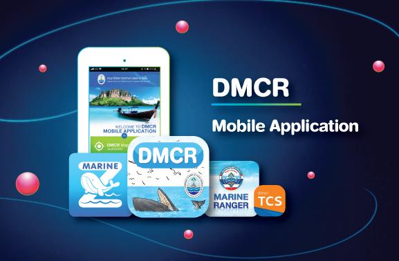 DMCR Mobile Application