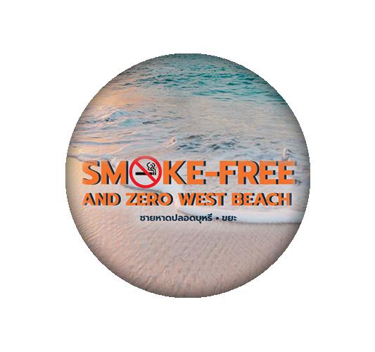 โครงการชายหาดปลอดบุหรี่