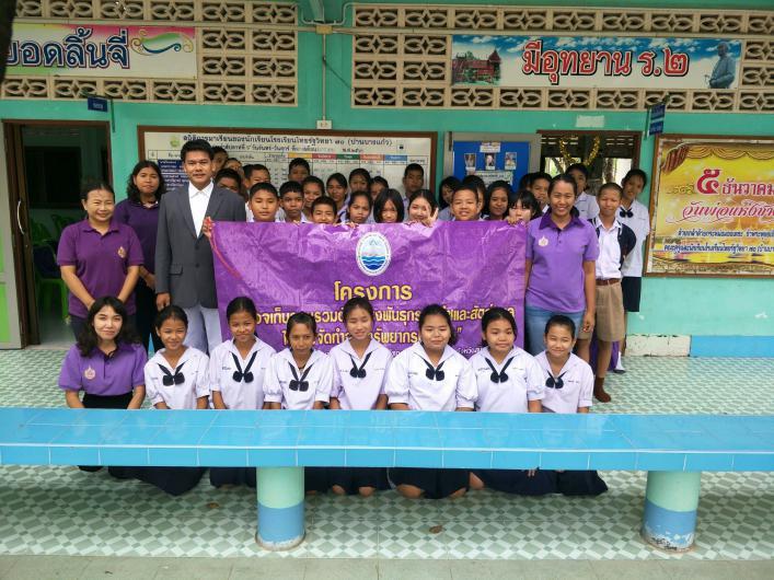 ทช. โดย ศวทบ. จัดฝึกอบรมสำรวจเก็บรวบรวมตัวอย่างพันธุกรรมพืชและสัตว์ทะเลในการจัดทำฐานทรัพยากรท้องถิ่น ครั้งที่ 1/2562 ณ โรงเรียนไทยรัฐวิทยา 70 (บ้านบางแก้ว)