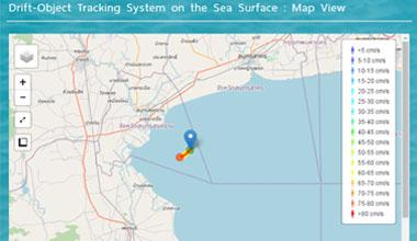 ระบบติดตามการเคลื่อนที่ของวัตถุในทะเล