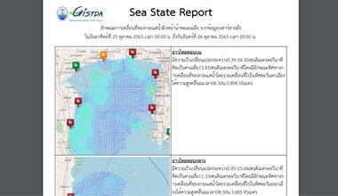 ระบบรายงานสถานการณ์ทางสมุทรศาสตร์รายวัน